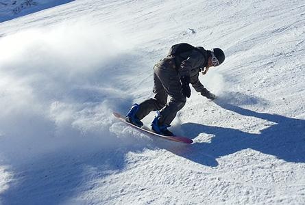 site de rencontre snowboard cherche fille pour fortnite